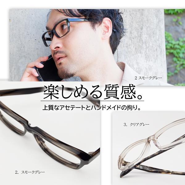 大きいフレーム 60サイズ 大きめサイズのメンズスクエア 度付きメガネ ダテめがね 大きい顔向き z8434|e-zone|06