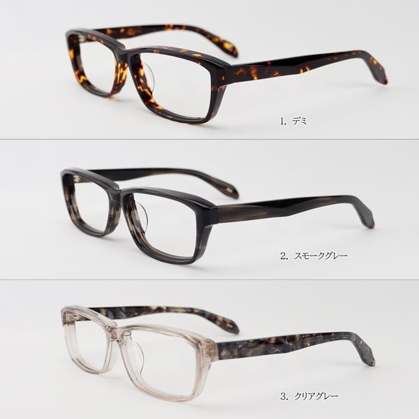 大きいフレーム 60サイズ 大きめサイズのメンズスクエア 度付きメガネ ダテめがね 大きい顔向き z8434|e-zone|10