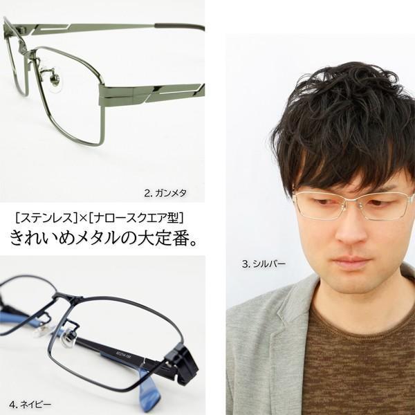 大きいフレーム 度付きメガネ ダテめがね メンズ ブルーライトカット 大きな顔向き e-zone 03