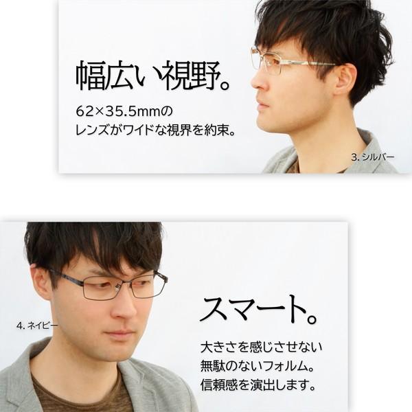 大きいフレーム 度付きメガネ ダテめがね メンズ ブルーライトカット 大きな顔向き e-zone 04