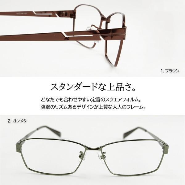 大きいフレーム 度付きメガネ ダテめがね メンズ ブルーライトカット 大きな顔向き e-zone 05