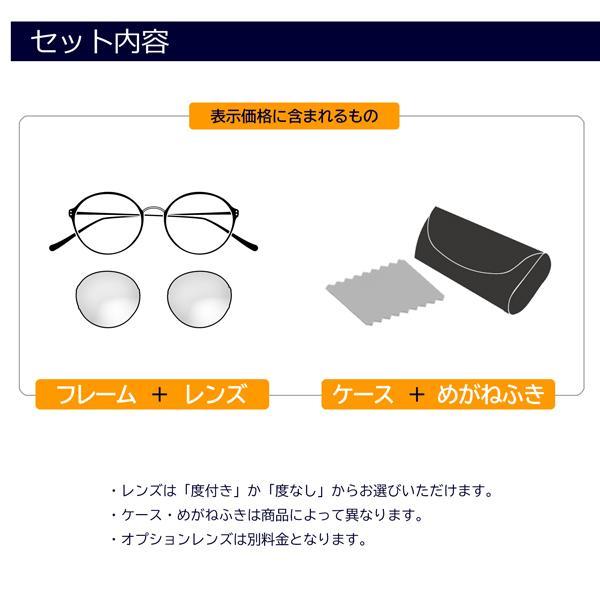 大きいフレーム 度付きメガネ ダテめがね メンズ ブルーライトカット 大きな顔向き e-zone 07