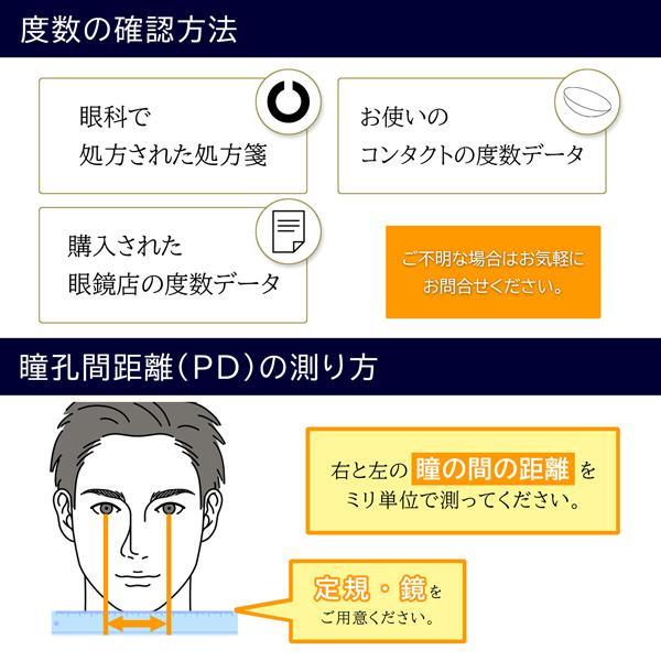 大きいフレーム 度付きメガネ ダテめがね メンズ ブルーライトカット 大きな顔向き e-zone 09
