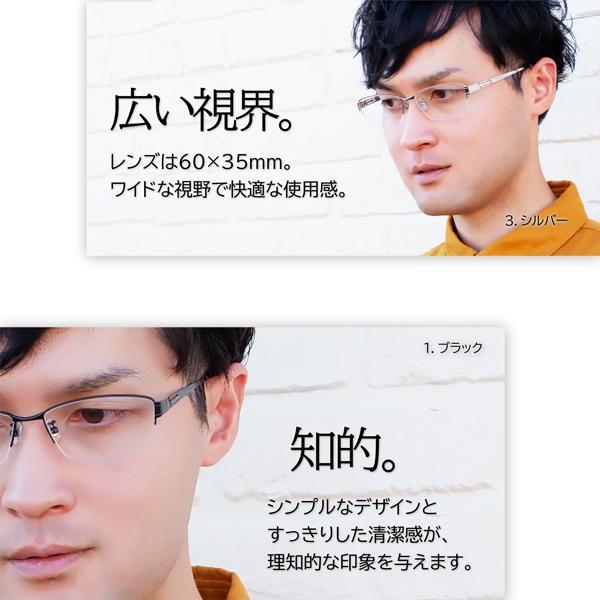 大きいフレーム 度付きメガネ ダテめがね メタル メンズ ブルーライトカット 大きな顔向き|e-zone|04