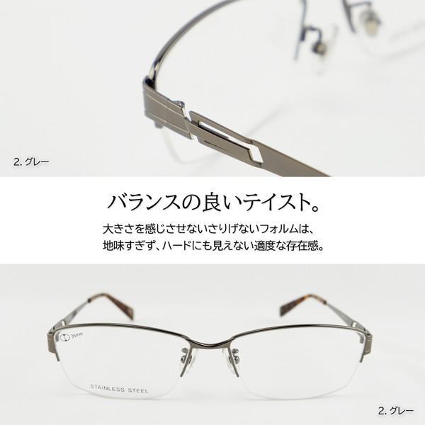 大きいフレーム 度付きメガネ ダテめがね メタル メンズ ブルーライトカット 大きな顔向き|e-zone|05