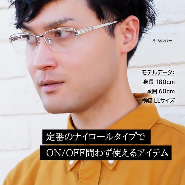 大きいフレーム 度付きメガネ ダテめがね メタル メンズ ブルーライトカット 大きな顔向き|e-zone|06