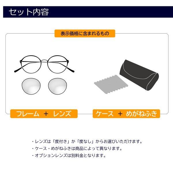 大きいフレーム 度付きメガネ ダテめがね メタル メンズ ブルーライトカット 大きな顔向き|e-zone|07