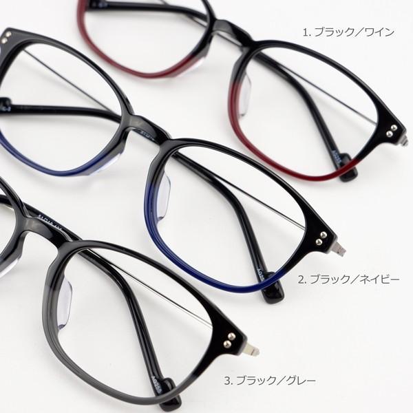 おしゃれ 2色のバイカラー グラデーション メンズ 度付きメガネ ダテめがね|e-zone|14