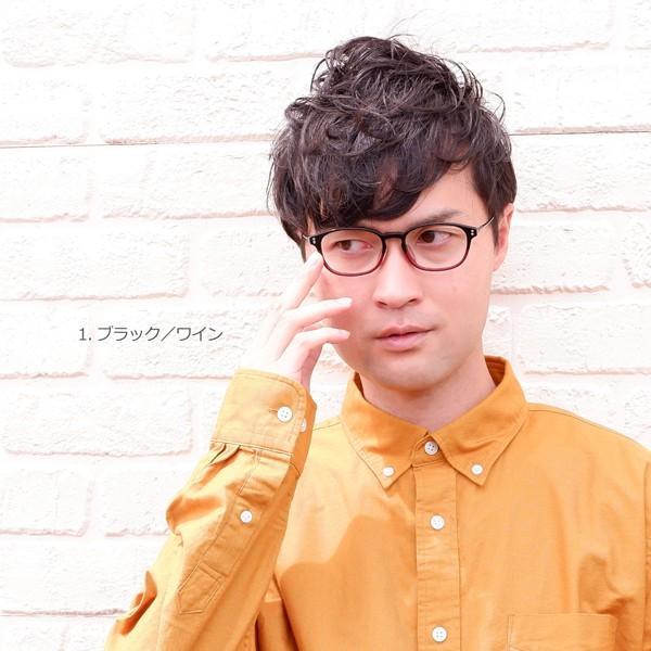 おしゃれ 2色のバイカラー グラデーション メンズ 度付きメガネ ダテめがね|e-zone|16