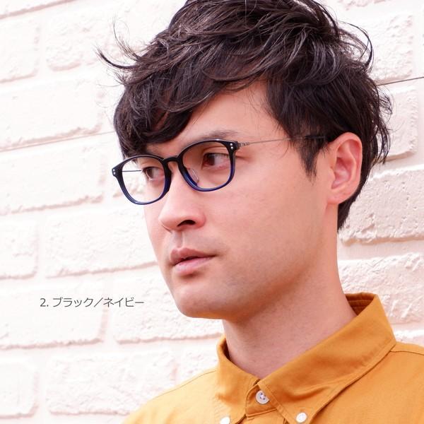 おしゃれ 2色のバイカラー グラデーション メンズ 度付きメガネ ダテめがね|e-zone|03