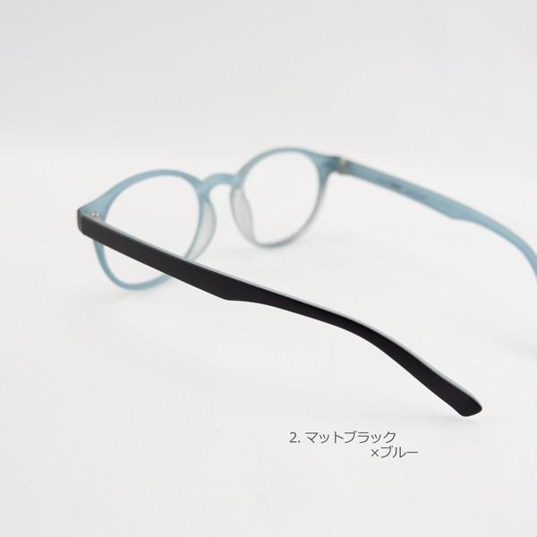 ラフにかけられるボストン 軽い 度付きメガネ ダテめがね|e-zone|12
