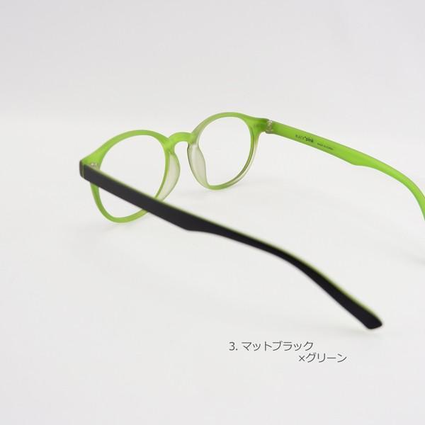 ラフにかけられるボストン 軽い 度付きメガネ ダテめがね|e-zone|13