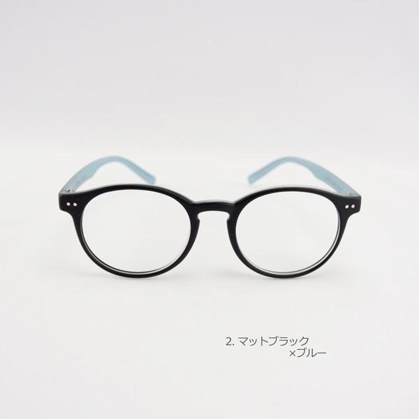 ラフにかけられるボストン 軽い 度付きメガネ ダテめがね|e-zone|04