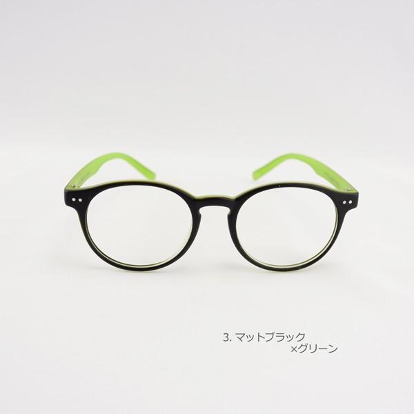 ラフにかけられるボストン 軽い 度付きメガネ ダテめがね|e-zone|05