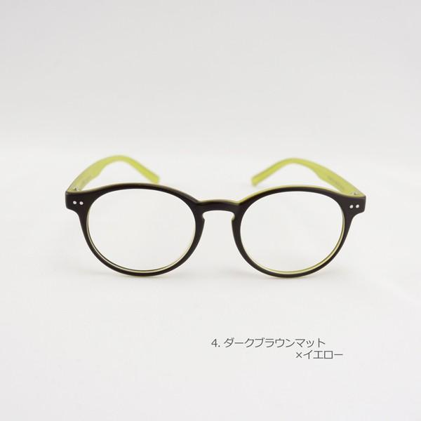 ラフにかけられるボストン 軽い 度付きメガネ ダテめがね|e-zone|06