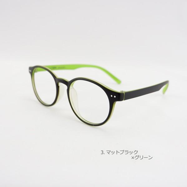 ラフにかけられるボストン 軽い 度付きメガネ ダテめがね|e-zone|09
