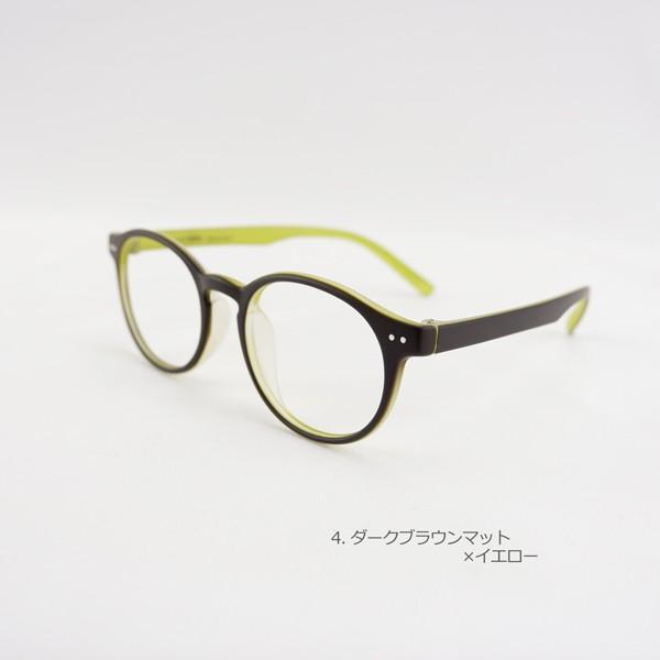 ラフにかけられるボストン 軽い 度付きメガネ ダテめがね|e-zone|10
