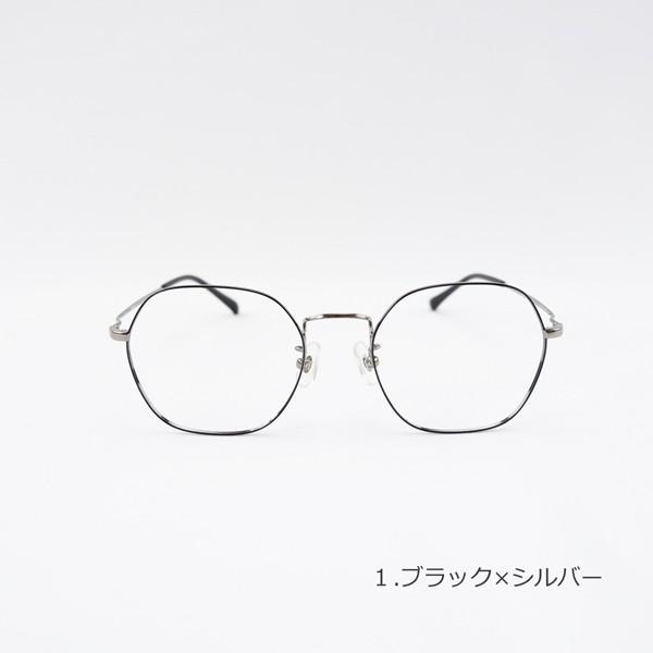 多角形 六角形 ヘキサゴンメタル メンズ おしゃれ 知的 度付きメガネ ダテめがね|e-zone|02