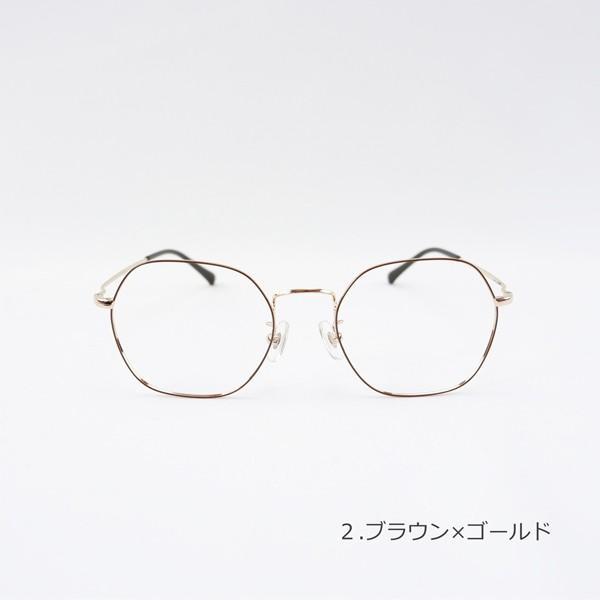 多角形 六角形 ヘキサゴンメタル メンズ おしゃれ 知的 度付きメガネ ダテめがね|e-zone|03