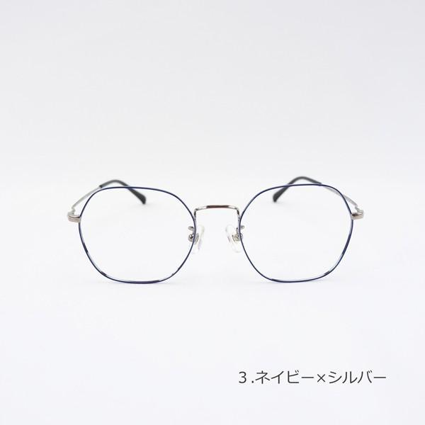 多角形 六角形 ヘキサゴンメタル メンズ おしゃれ 知的 度付きメガネ ダテめがね|e-zone|04