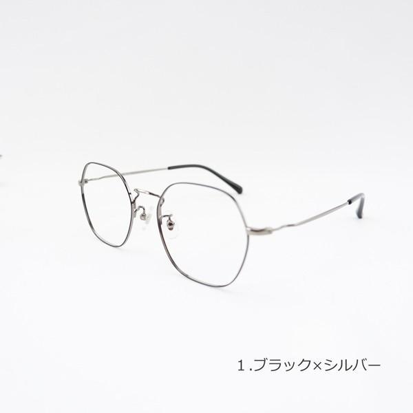 多角形 六角形 ヘキサゴンメタル メンズ おしゃれ 知的 度付きメガネ ダテめがね|e-zone|05