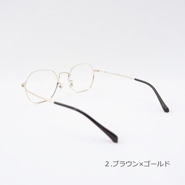 多角形 六角形 ヘキサゴンメタル メンズ おしゃれ 知的 度付きメガネ ダテめがね|e-zone|06