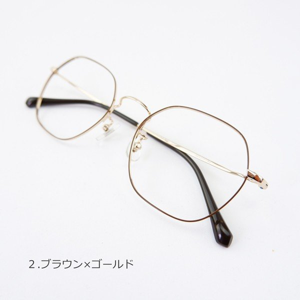 多角形 六角形 ヘキサゴンメタル メンズ おしゃれ 知的 度付きメガネ ダテめがね|e-zone|08