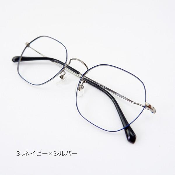 多角形 六角形 ヘキサゴンメタル メンズ おしゃれ 知的 度付きメガネ ダテめがね|e-zone|09