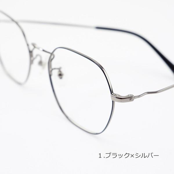 多角形 六角形 ヘキサゴンメタル メンズ おしゃれ 知的 度付きメガネ ダテめがね|e-zone|10