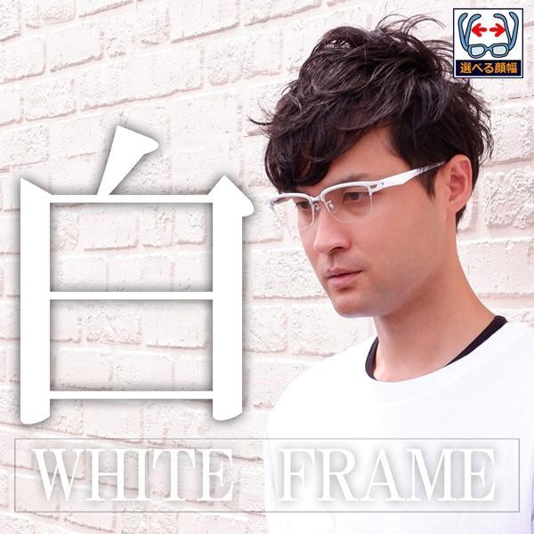 白いフレーム おしゃれ ホワイト サーモント ナイロール メンズ 度付きメガネ ダテめがね ブルーライトカット|e-zone