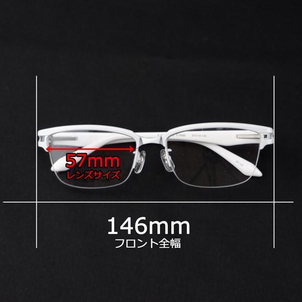白いフレーム おしゃれ ホワイト サーモント ナイロール メンズ 度付きメガネ ダテめがね ブルーライトカット|e-zone|07