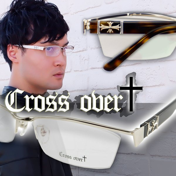 大きいフレーム メタル 白フレーム ホワイト ゴールド おしゃれ メンズ 度付きメガネ ダテめがね|e-zone