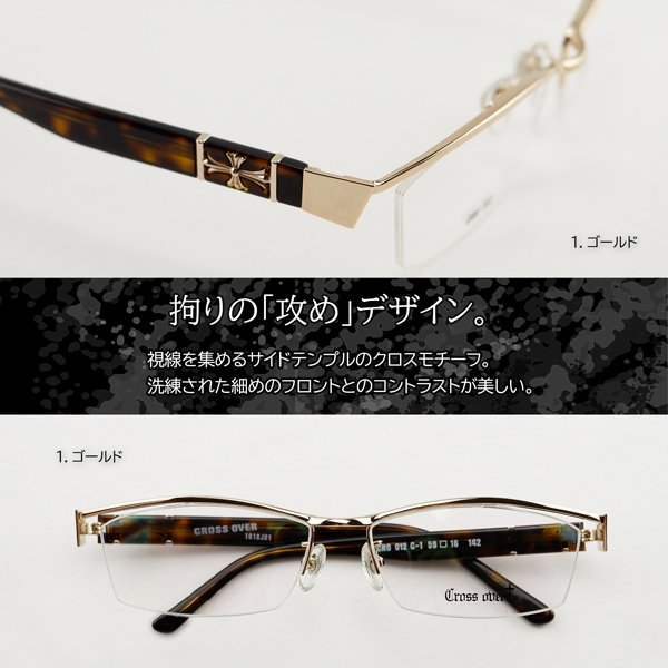 大きいフレーム メタル 白フレーム ホワイト ゴールド おしゃれ メンズ 度付きメガネ ダテめがね|e-zone|04