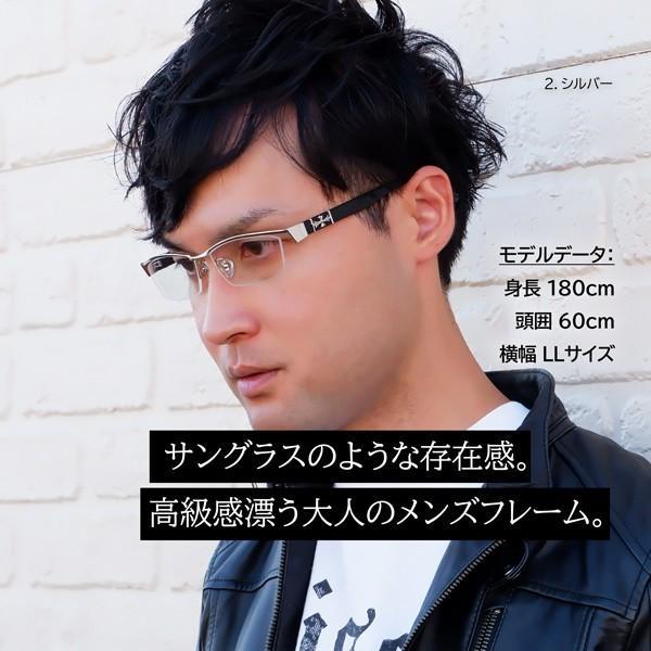 大きいフレーム メタル 白フレーム ホワイト ゴールド おしゃれ メンズ 度付きメガネ ダテめがね|e-zone|05
