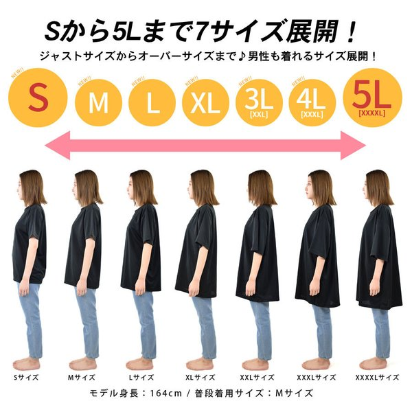 Tシャツ レディース 半袖 大きいサイズ 無地 シンプル ビッグTシャツ ゆったり トップス カジュアル 吸水速乾|e2pond|11