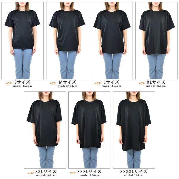 Tシャツ レディース 半袖 大きいサイズ 無地 シンプル ビッグTシャツ ゆったり トップス カジュアル 吸水速乾|e2pond|12