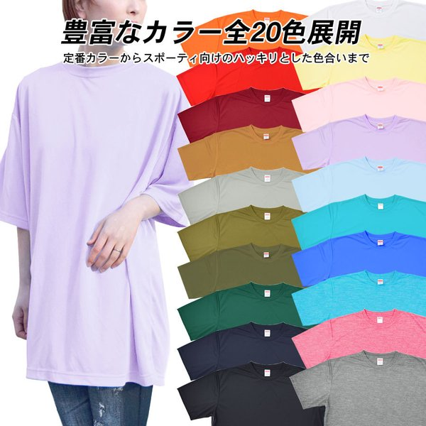 Tシャツ レディース 半袖 大きいサイズ 無地 シンプル ビッグTシャツ ゆったり トップス カジュアル 吸水速乾|e2pond|13