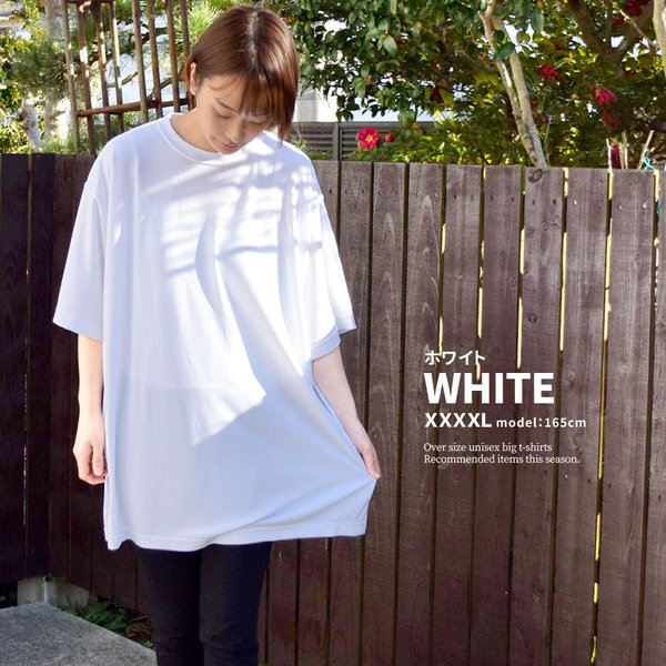 Tシャツ レディース 半袖 大きいサイズ 無地 シンプル ビッグTシャツ ゆったり トップス カジュアル 吸水速乾|e2pond|17