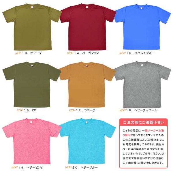 Tシャツ レディース 半袖 大きいサイズ 無地 シンプル ビッグTシャツ ゆったり トップス カジュアル 吸水速乾|e2pond|07