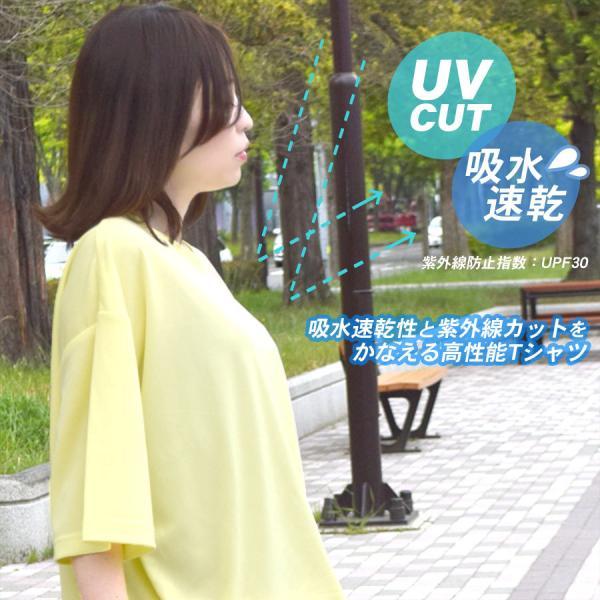 Tシャツ レディース 半袖 大きいサイズ 無地 シンプル ビッグTシャツ ゆったり トップス カジュアル 吸水速乾|e2pond|08