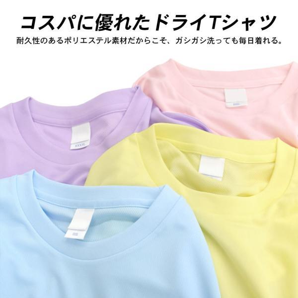 Tシャツ レディース 半袖 大きいサイズ 無地 シンプル ビッグTシャツ ゆったり トップス カジュアル 吸水速乾|e2pond|09