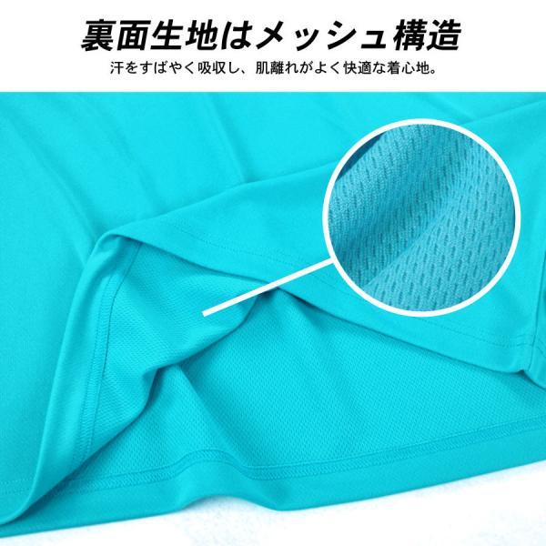 Tシャツ レディース 半袖 大きいサイズ 無地 シンプル ビッグTシャツ ゆったり トップス カジュアル 吸水速乾|e2pond|10