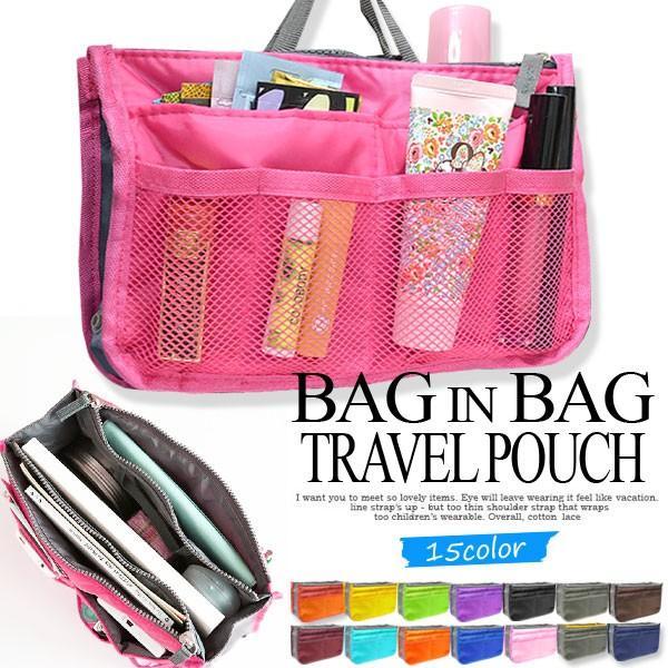 バッグインバッグ トラベルバッグ 3way 収納バッグ トラベルポーチ ケース 整理整頓 旅行用品|e2pond