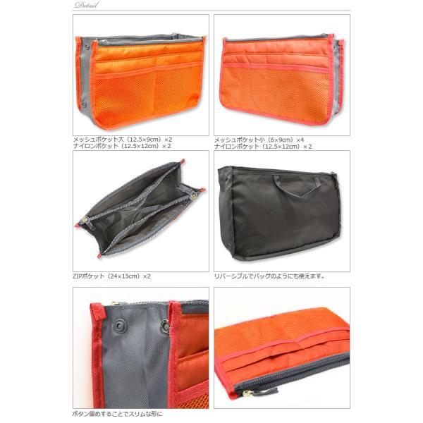 バッグインバッグ トラベルバッグ 3way 収納バッグ トラベルポーチ ケース 整理整頓 旅行用品|e2pond|03