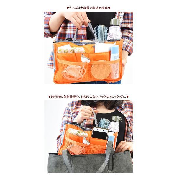 バッグインバッグ トラベルバッグ 3way 収納バッグ トラベルポーチ ケース 整理整頓 旅行用品|e2pond|04