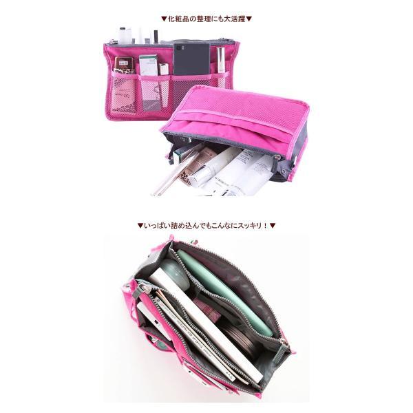 バッグインバッグ トラベルバッグ 3way 収納バッグ トラベルポーチ ケース 整理整頓 旅行用品|e2pond|05