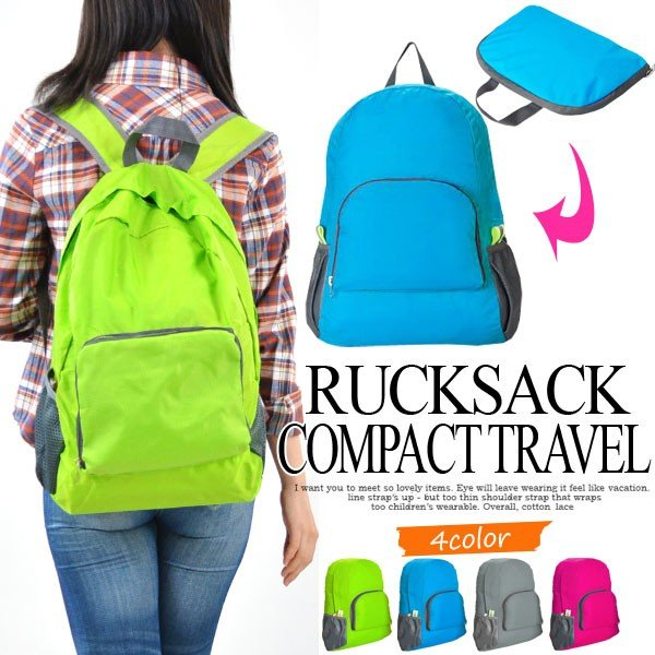 リュック コンパクト 折りたたみ ナップサック トラベルバッグ 収納バッグ 旅行用品 便利グッズ|e2pond
