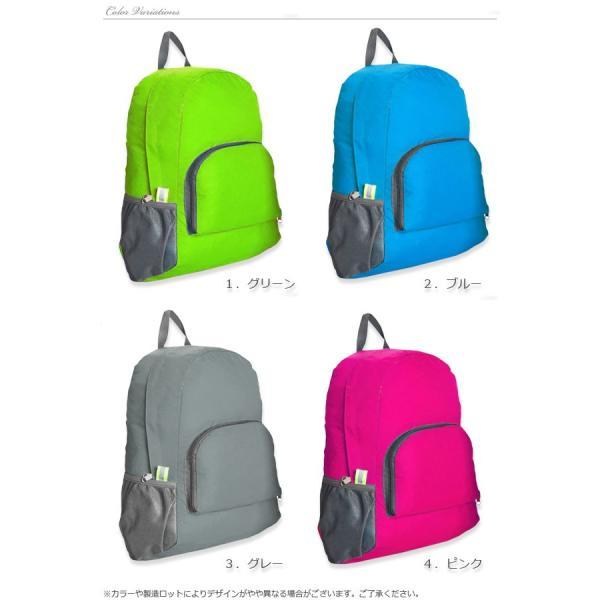 リュック コンパクト 折りたたみ ナップサック トラベルバッグ 収納バッグ 旅行用品 便利グッズ|e2pond|02