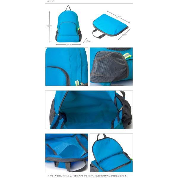 リュック コンパクト 折りたたみ ナップサック トラベルバッグ 収納バッグ 旅行用品 便利グッズ|e2pond|03