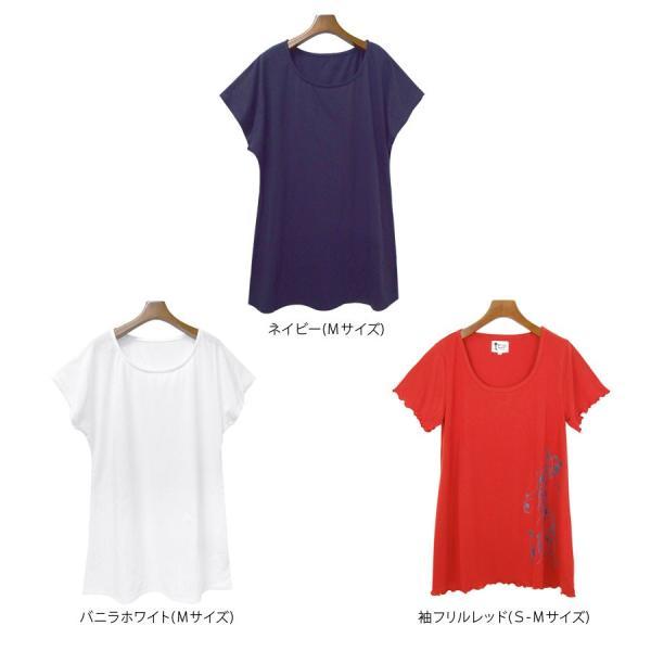 《1000円》ワンピース レディース トップス Tシャツワンピース ヨガウェア ヨガ YOGA フィットネス フリル GESTS|e2pond|02
